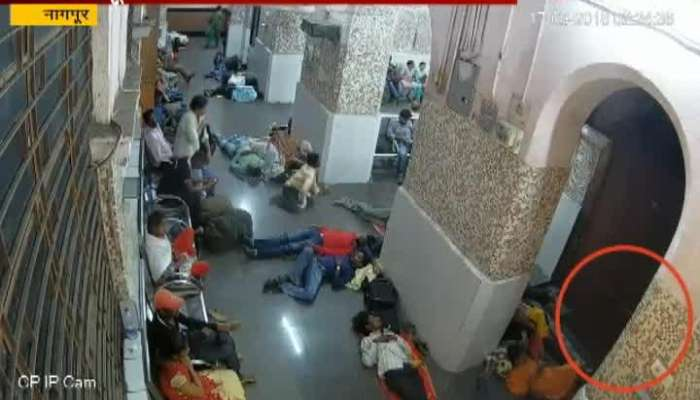 Nagpur RPF Caught Mobile Theft In Filmy Way