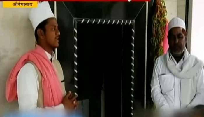 Aurangabad MANS Exposed Maulana Showing Supersticious Tree And Lake In Controversy