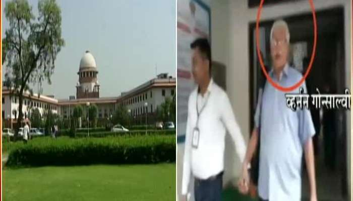 Pune Police To Prove Action Taken On Five Activist Was Legal In Supreme Court
