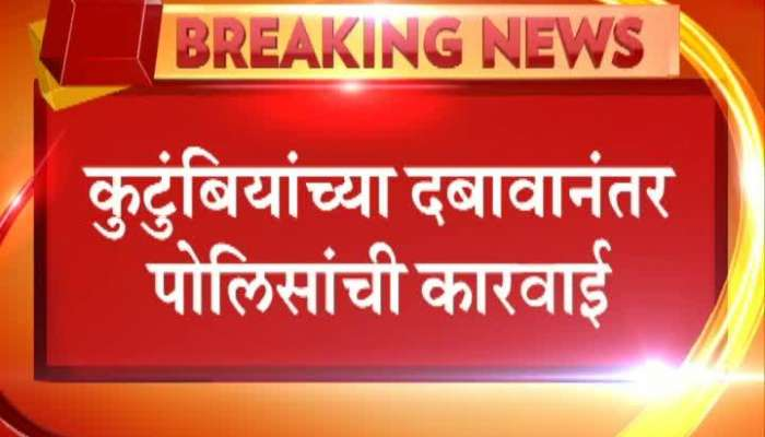 Police Registered Crime On 5 Officer Of BSF For Sunil Dhepe death case