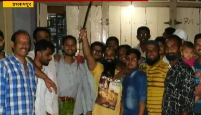 Sangli Islampur One Arrested For Cutting Cake With Sword