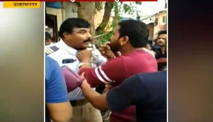 Ulhasnagar Traffic Police Beaten By Two Wheeler.