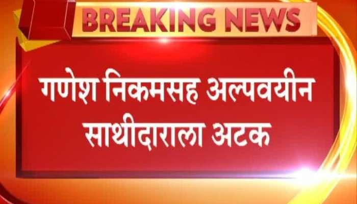 Minor Girls Sexually Abuse in pimpri chinchwad and One Dead