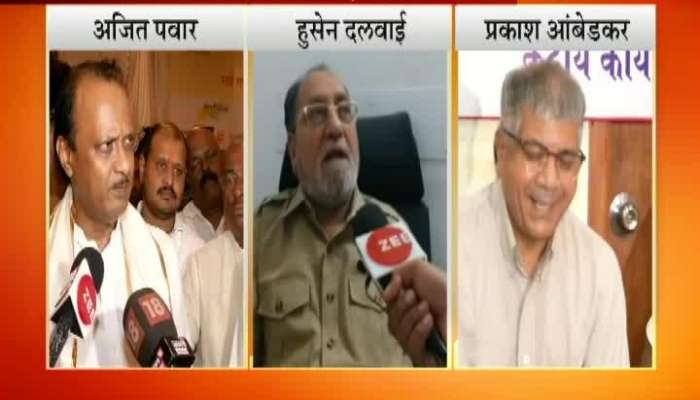 Ajit Pawar,Husain Dalwai And Prakash Ambekar On Take Action Sambhaji Bhide And Aurangabad_s Maulvi.
