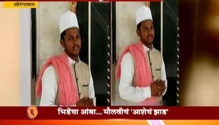 Aurangabad No action against Maulana