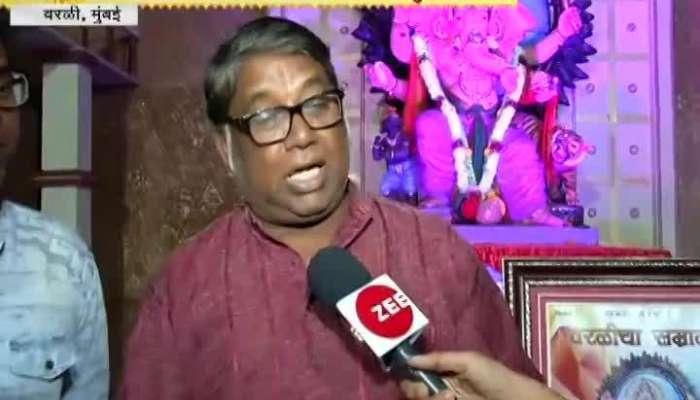 Sukhkarta Celebrity Ganesha At Mumbai Worli 20 September 201