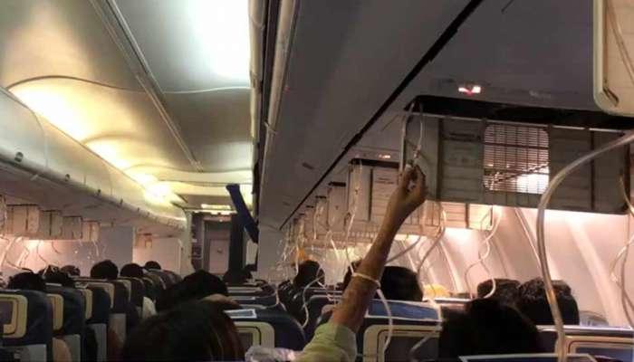 जेट एअरवेज विमानाचं एमर्जन्सी लॅन्डींग, प्रवाशांच्या कान-नाकातून रक्त