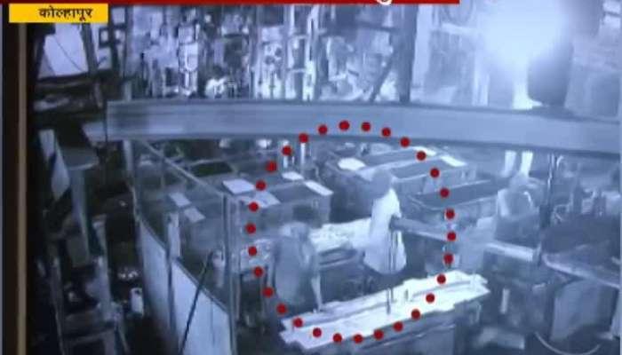 एअर कॉम्प्रेसरची हवा गुदद्वारात भरल्यानं युवकाचा मृत्यू