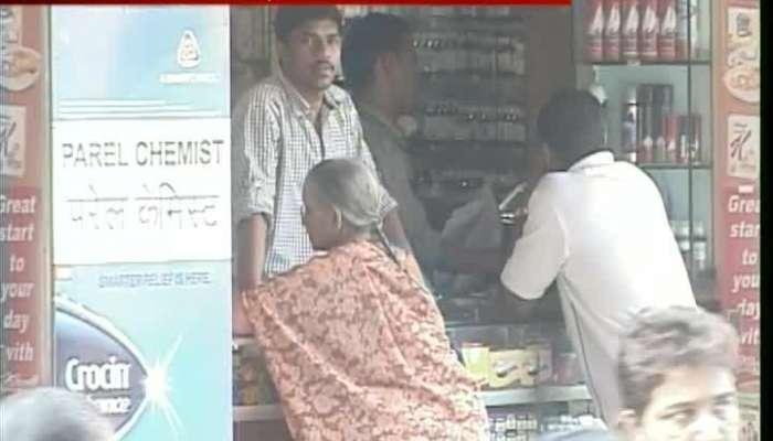 All Medical Chemist Strike On 28th Sep Against Online Selling Medicine