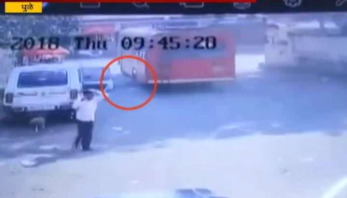 The youth's suicide by jumping down the ST bus in Dhule