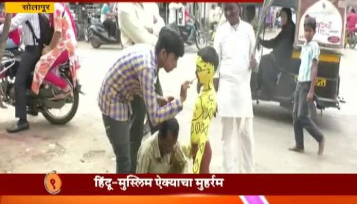 Solapur Childrens And People Getting Dressed In Tiger To Fullfill Wish On Mohrram