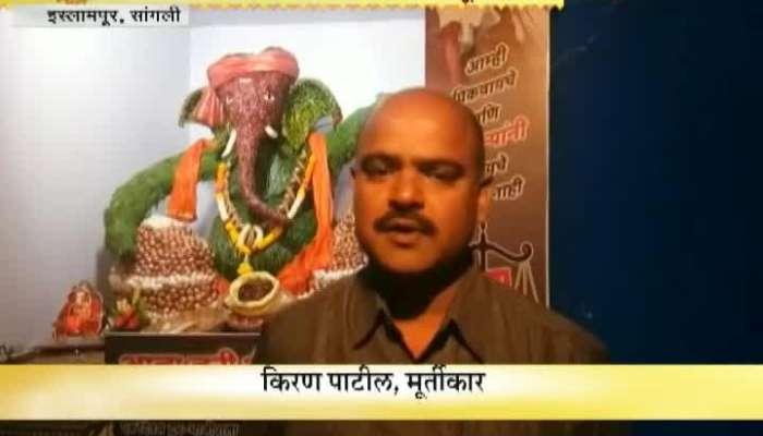 Sangli Islampur Ganpati Made From Vegetable