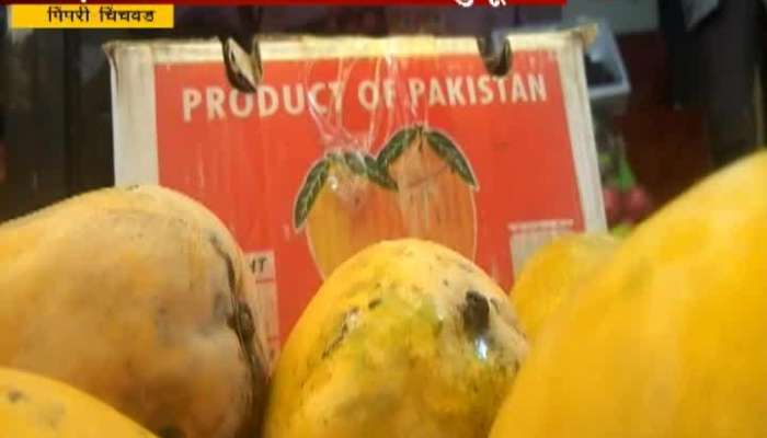 Pimpri Market Getting Lots Of Mango In This Season From Pakistan