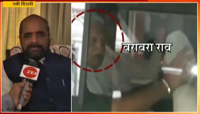 New Delhi MoS Home Affairs Hansraj Ahir On Supreme Court Extended Hose Arrest Of Five Arrested Activist