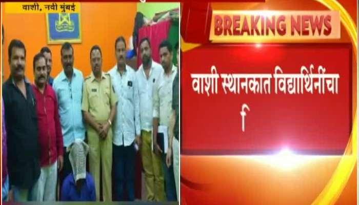 Navi Mumbai Vashi Ayyaz Sattar Kureshi Arrested For Molesting Two Foreign Girls