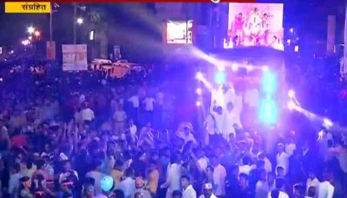 Pune Police Filed Case On Ten Ganpati Mandal For Playing Dolby DJ In Ganpati Visarjan