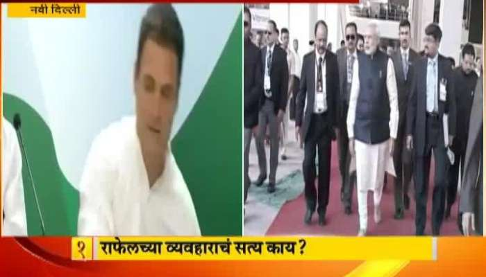 New Delhi Rahul Gandhi And Ravishankar Prasad On PM Modi On Rafel Issue