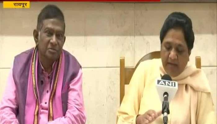 Raipur Split In Congress Mahaghadi