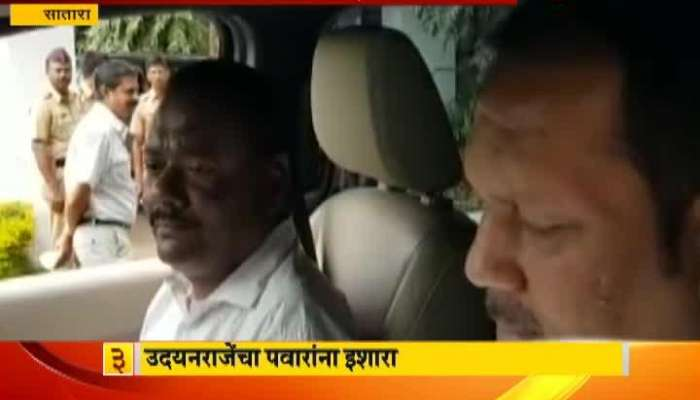 Satara Special Report On NCP MP Udaynraje Warn To Sharad Pawar On 2019 Satara Loksabha Election