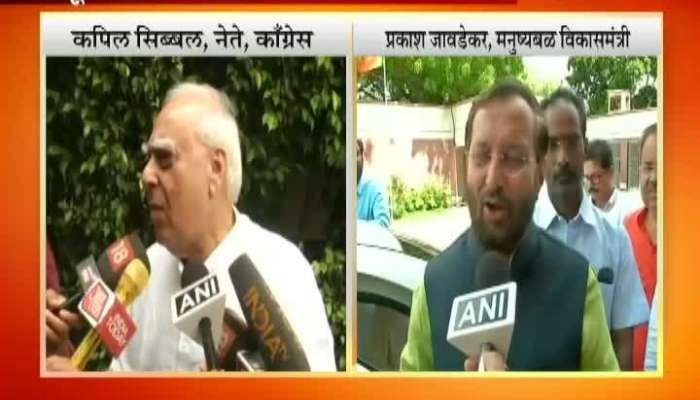 New Delhi Controversy On Celebrating Surgical Strike Day