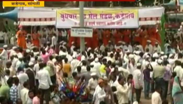 Sangli Kadegaon Hindu Muslim Sign Of Unity in Moharam