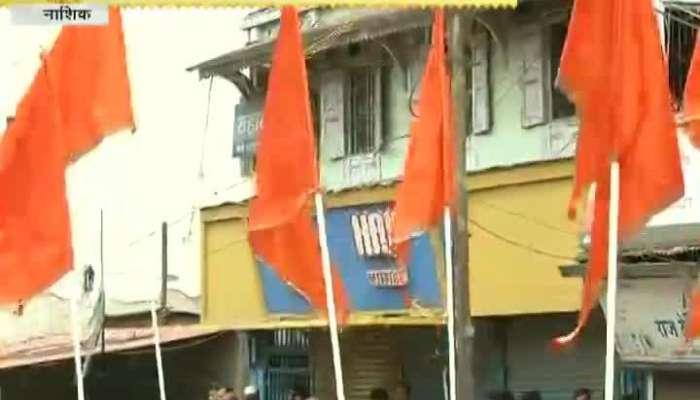 Nashik Cha Raja Mandal_s Dhol Pathak At Ganpati