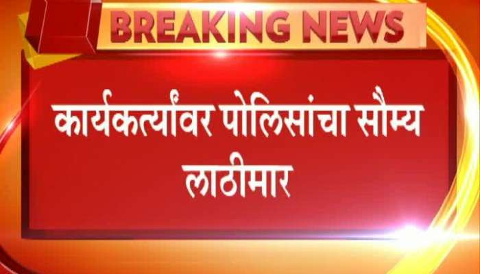 Kolhapur Police Lathi Charge On Ganpati Devotees In Immersion