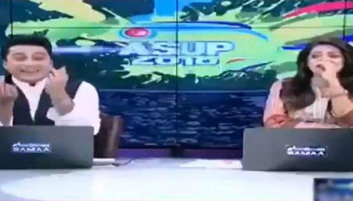...म्हणून सोशल मीडियावर 'हा' पाकिस्तानी अँकर होतोय ट्रोल