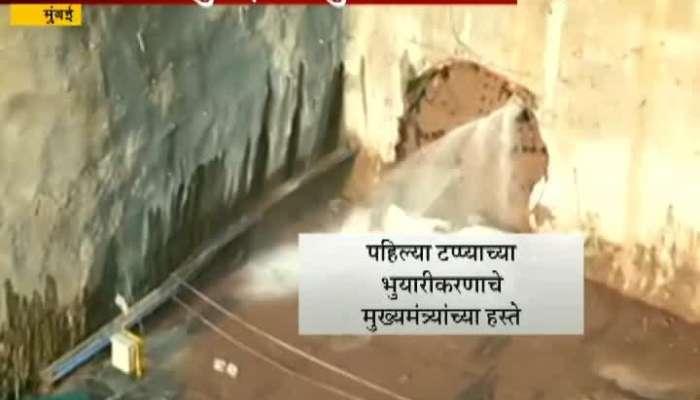 Mumbai CM Devendra Fadnavis On Underground Metro Tunnels