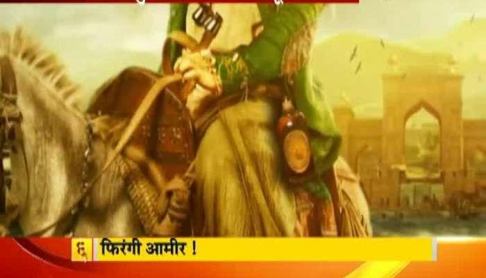 hugs Of Hindustan Amir Khan Looks Revel