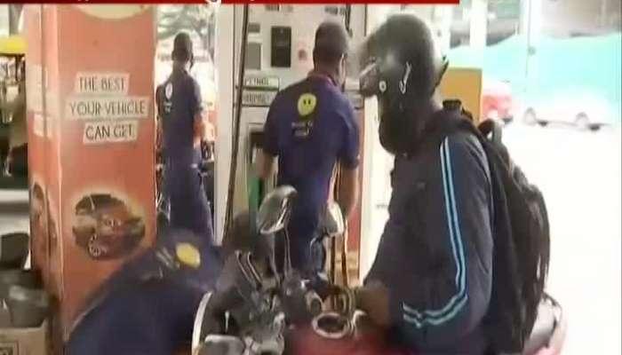 Petrol Price Rises To Rs 90.08 In Mumbai