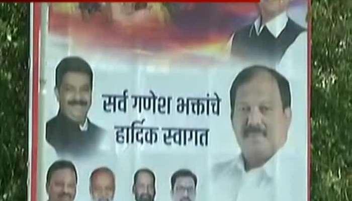 Mumbai Congress MLA Kaloidas Kolambkar Hording Giving Tension To Congress