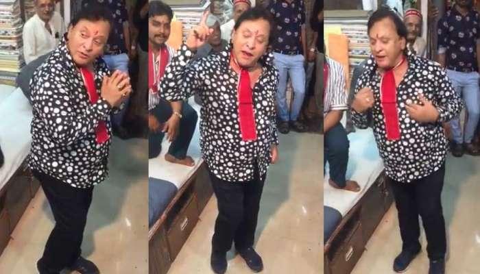 VIDEO : सोशल मीडियावर सुपरस्टार 'मनोज कुमार'...