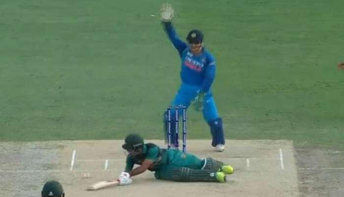 भारत-पाकिस्तान सामन्यातील 'या' खेळाडूचं लोटांगण व्हायरल, पाहा धमाल मीम्स