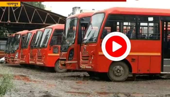 'आपली बस' सेवा चार दिवसांपासून ठप्प, नागरिक-विद्यार्थ्यांचे अतोनात हाल
