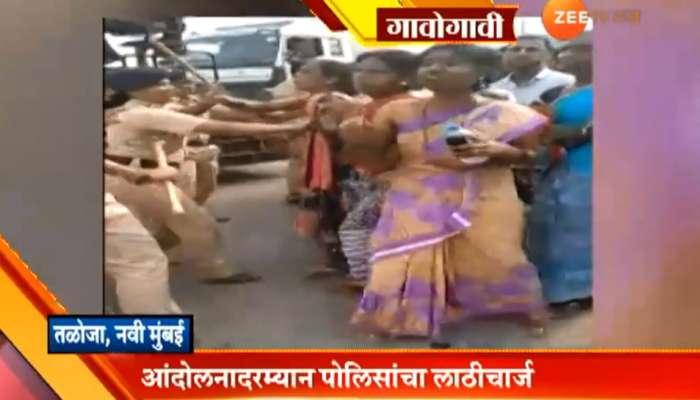 नवी मुंबईत आंदोलन करणाऱ्या कामगारांवर पोलिसांचा लाठीमार