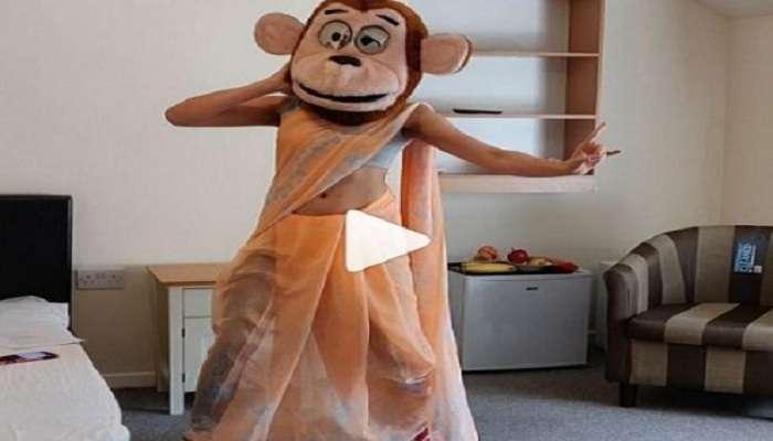 माकडाच्या मुखवट्यावर अभिनेत्रीचा 'मुकाबला' व्हायरल