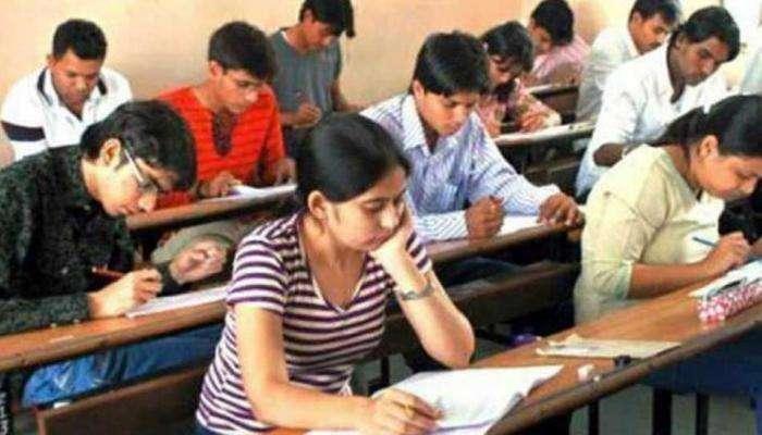 तयारीला लागा; दहावी-बारावीच्या परीक्षेचे वेळापत्रक जाहीर
