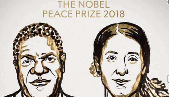 Nobel Prize: डेनिस मुकवेगे, नादिया मुराद यांना शांततेचा नोबेल