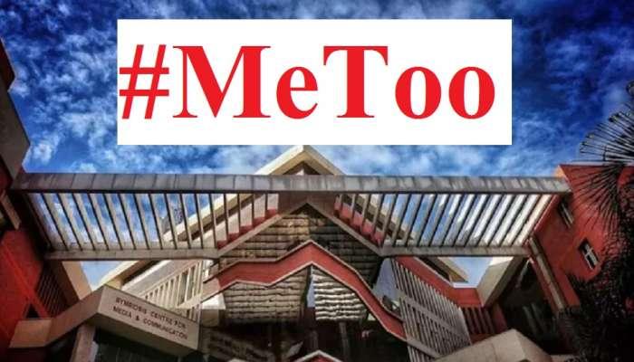 #MeToo नं 'सिम्बायसीस' हादरलं, प्राध्यापकांवर आरोप