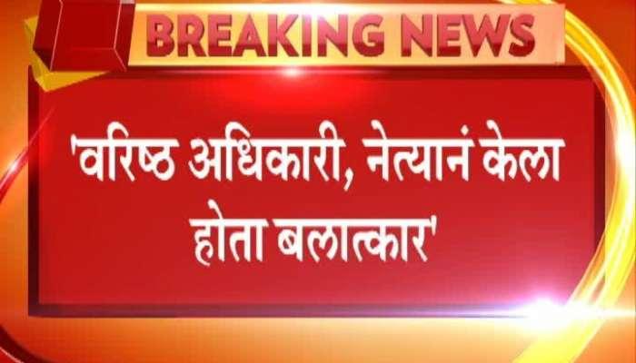 Mumbai Former IPS Officer Sudhakar Suradkar On MeToo Movement In Police