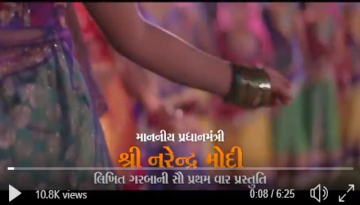 VIDEO: अंध मुलींनी धरला मोदींनी रचलेल्या गाण्यावर ठेका