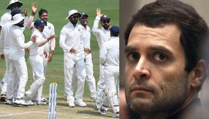 भारतीय टीमच्या विजयाचं ट्विट काँग्रेसला अंगाशी