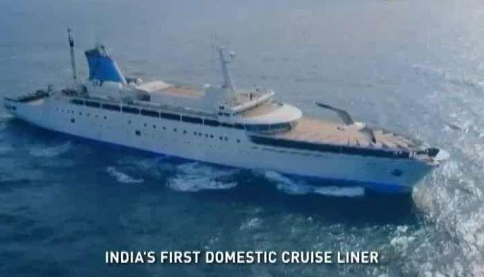 Mumbai Goa Cruise Is Finally Here Provides A Joyride