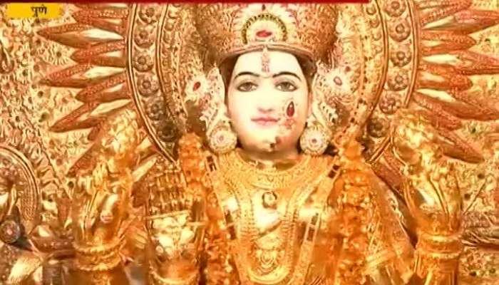 Pune Saree Made Of Gold To Mahalaxmi Devi