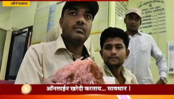 Aurangabad Gajanan Kharat Cheated By Flipkart Company In Mobile Transaction