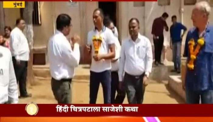 Mumbai Jamil Mussian Netherland Police Commisioner Visit Child Observatory