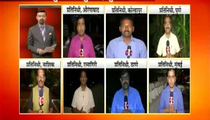 Zee24Taas Special Report On Shivsena Cha Lekhajokha 17 th Oct 2018