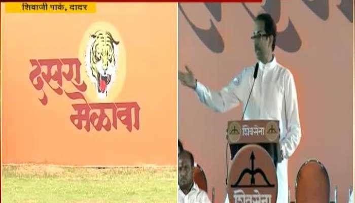 Dadar Shivaji Park Shiv Sena Dasera Melava Prepration Update
