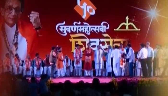 Zee 24Taas Vishesh Lekhajokha Shivsenacha Challenges And Uddhav Thackeray 17 October 2018